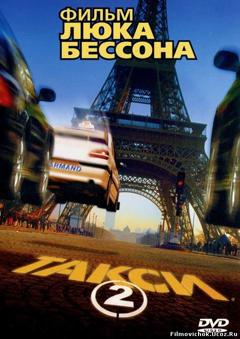 Movie taxi french
